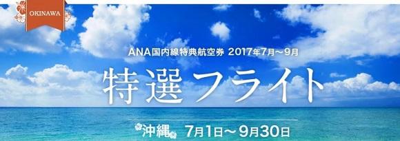 f:id:norikun2016:20170530055236j:plain