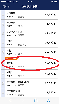f:id:norikun2016:20170530060428p:plain
