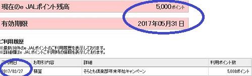 f:id:norikun2016:20170530211639j:plain