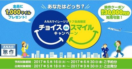 f:id:norikun2016:20170606053205j:plain