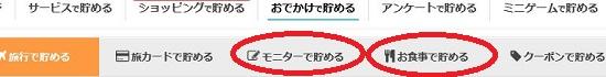 f:id:norikun2016:20170614105312j:plain