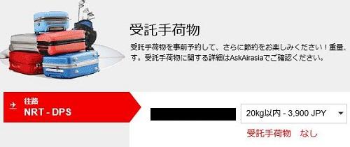 f:id:norikun2016:20170614214416j:plain