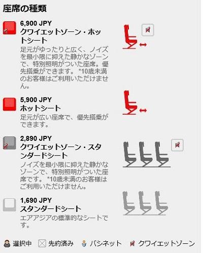 f:id:norikun2016:20170615061304j:plain