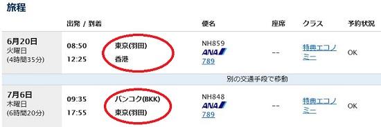 f:id:norikun2016:20170615063105j:plain