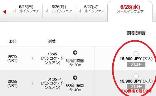 f:id:norikun2016:20170615063248j:plain