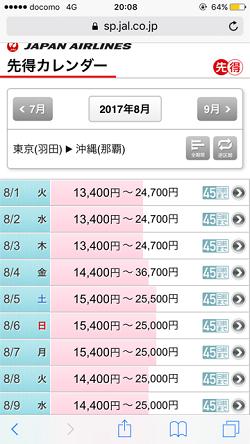 f:id:norikun2016:20170616201259p:plain