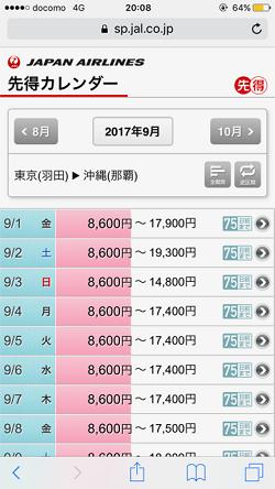 f:id:norikun2016:20170616211118p:plain