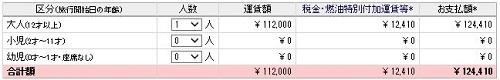 f:id:norikun2016:20170620055619j:plain