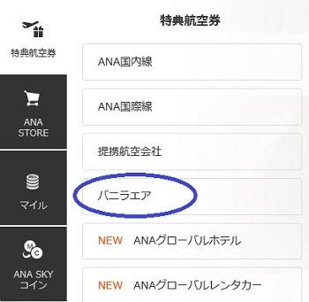 f:id:norikun2016:20170620212620j:plain
