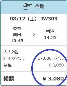 f:id:norikun2016:20170620215203j:plain