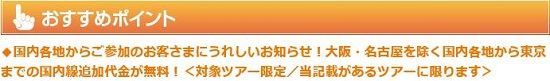 f:id:norikun2016:20170627060403j:plain