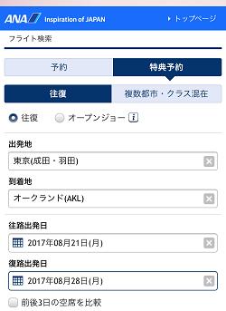 f:id:norikun2016:20170628061852p:plain