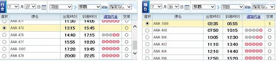 f:id:norikun2016:20170702064209j:plain