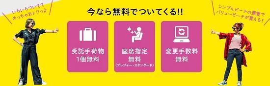 f:id:norikun2016:20170707063107j:plain