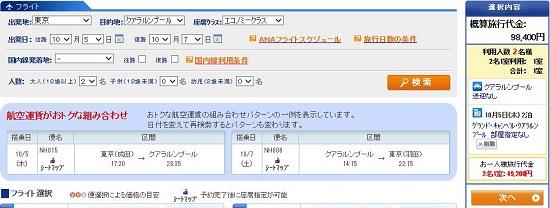 f:id:norikun2016:20170711065123j:plain