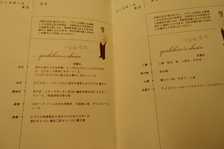 f:id:norikun2016:20170711144427j:plain