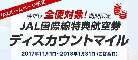 f:id:norikun2016:20170713104054j:plain