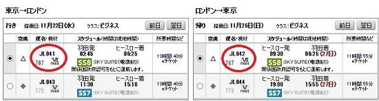f:id:norikun2016:20170715071527j:plain