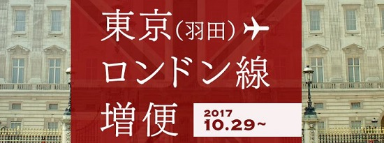 f:id:norikun2016:20170715074525j:plain