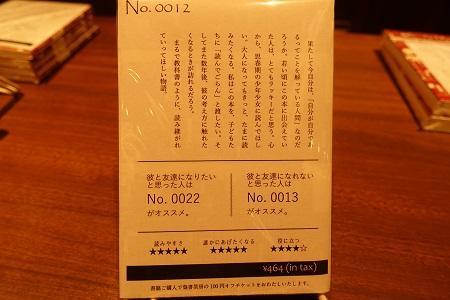 f:id:norikun2016:20170718231027j:plain