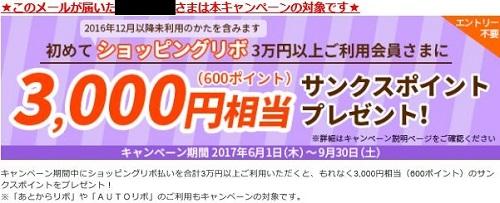 f:id:norikun2016:20170721055339j:plain