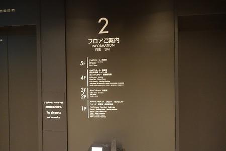 f:id:norikun2016:20170721220017j:plain
