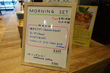 f:id:norikun2016:20170722064811j:plain