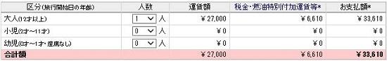 f:id:norikun2016:20170725061238j:plain