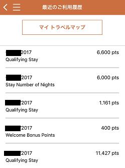 f:id:norikun2016:20170727073520p:plain