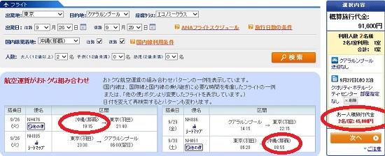 f:id:norikun2016:20170728060247j:plain
