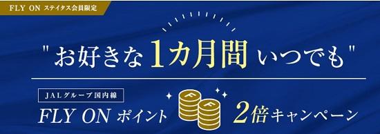 f:id:norikun2016:20170730072718j:plain