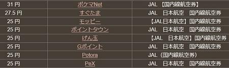 f:id:norikun2016:20170801062927j:plain