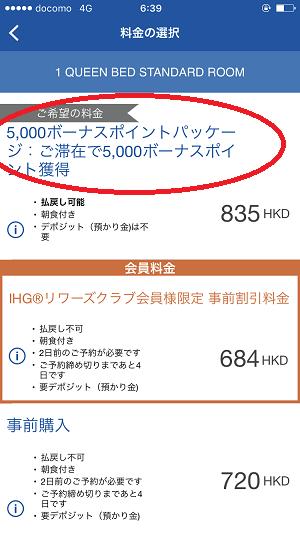 f:id:norikun2016:20170802065124p:plain