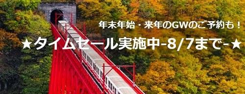 f:id:norikun2016:20170803064754j:plain