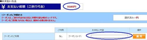 f:id:norikun2016:20170803070113j:plain