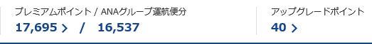 f:id:norikun2016:20170806064923j:plain