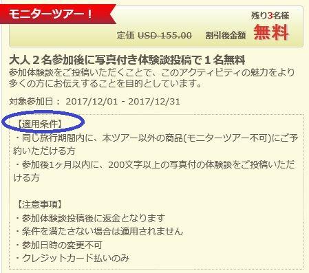f:id:norikun2016:20170806212818j:plain