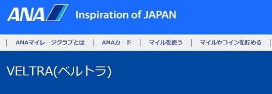 f:id:norikun2016:20170807062250j:plain
