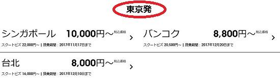 f:id:norikun2016:20170810143220j:plain