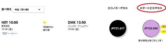 f:id:norikun2016:20170810143237j:plain