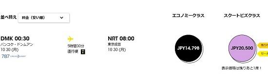 f:id:norikun2016:20170810143302j:plain
