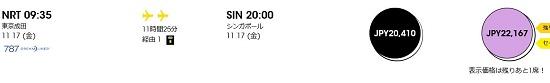 f:id:norikun2016:20170811063328j:plain
