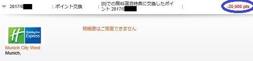 f:id:norikun2016:20170825071145j:plain