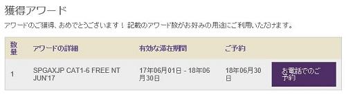 f:id:norikun2016:20170829142841j:plain