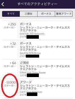 f:id:norikun2016:20170830053215p:plain