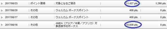 f:id:norikun2016:20170902070633j:plain