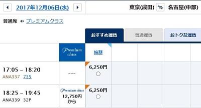 f:id:norikun2016:20170909055148j:plain