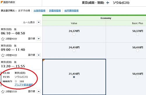 f:id:norikun2016:20170913063516j:plain