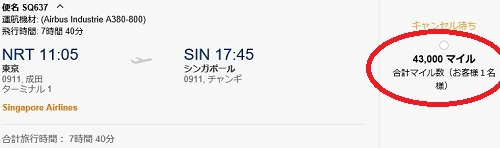 f:id:norikun2016:20170914064810j:plain
