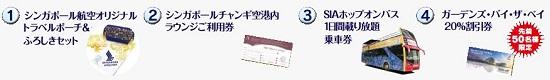 f:id:norikun2016:20170914070709j:plain